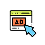 Advertising & Promotions